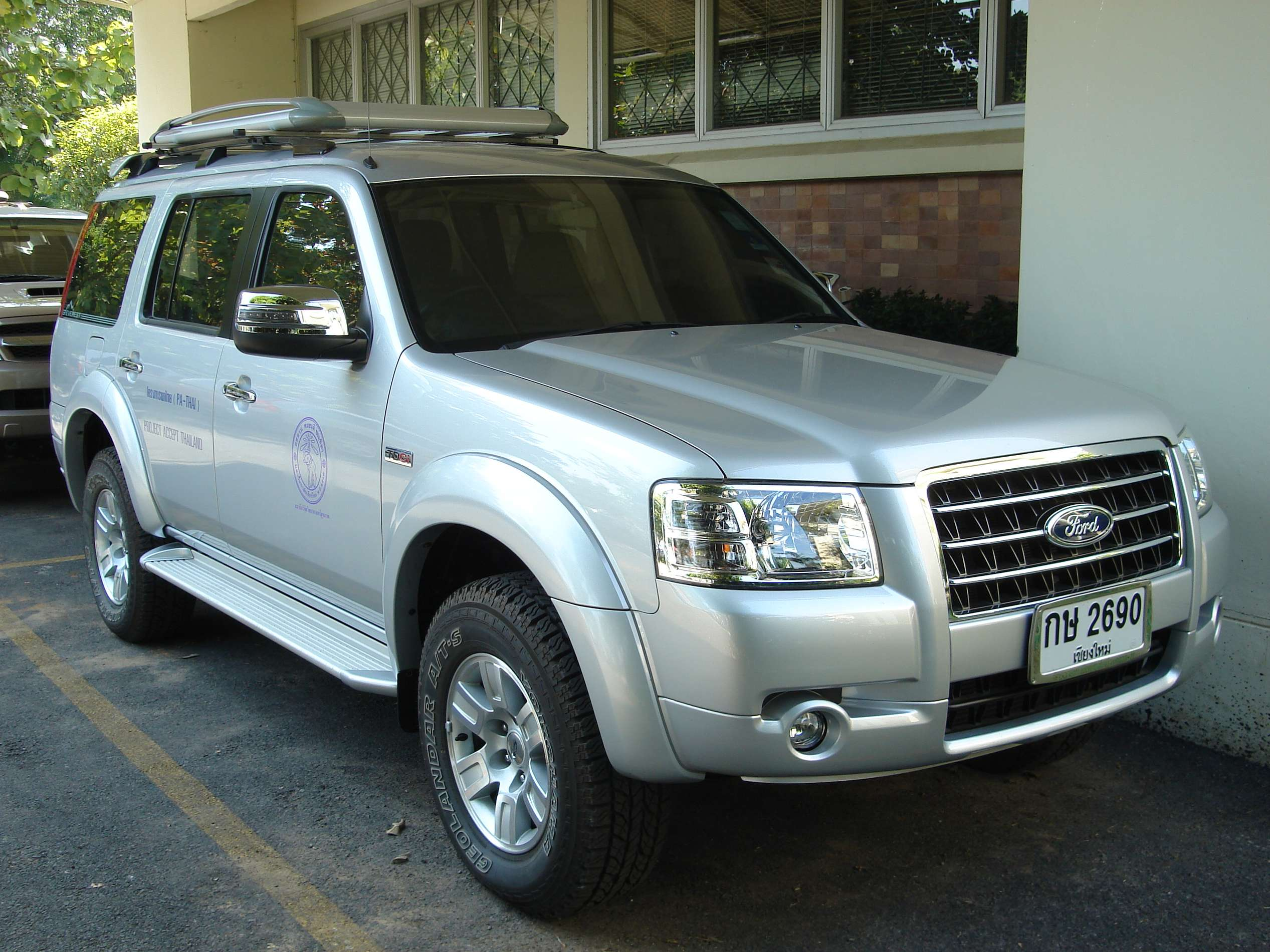Ford Everest #8979059