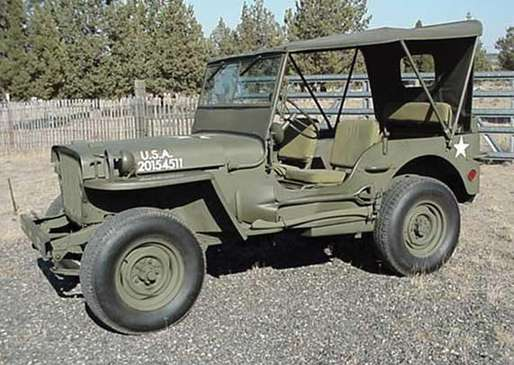 Ford Jeep #8945940