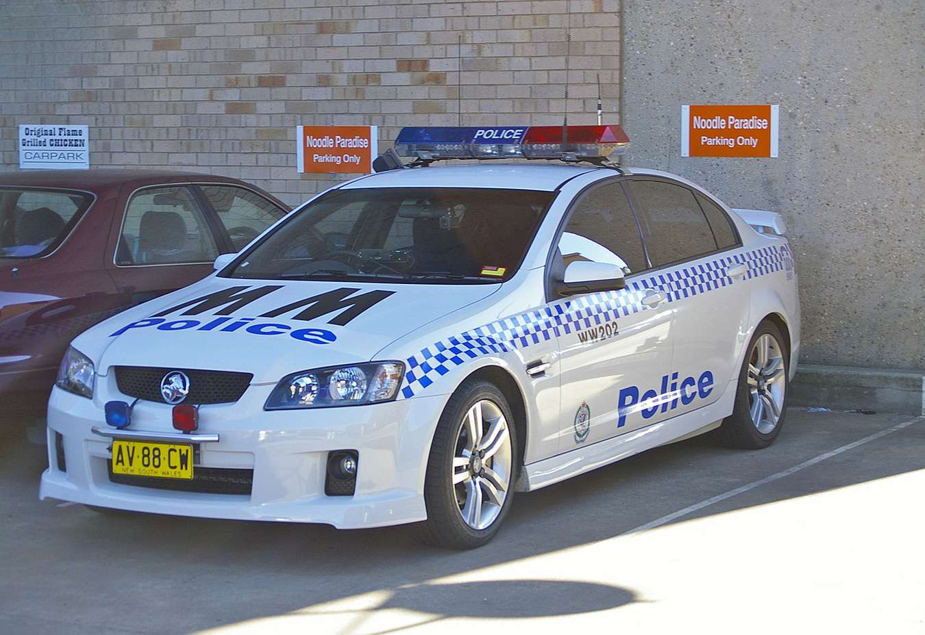 Holden Commodore #8821931