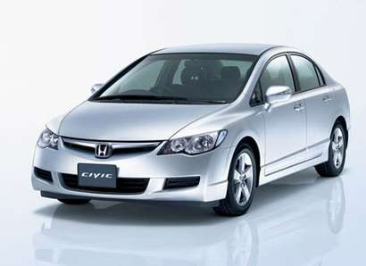 Honda Civic #7016051
