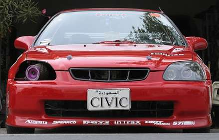 Honda Civic VTEC #9317236
