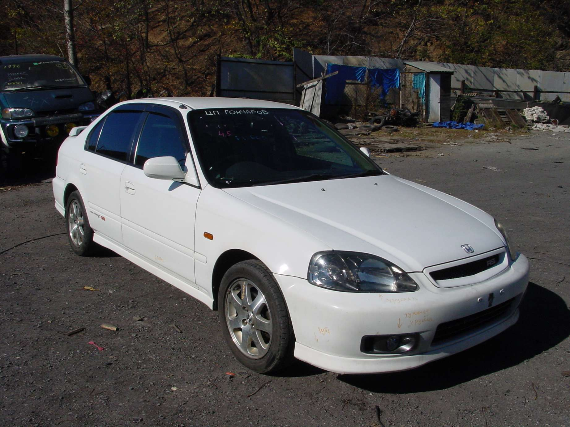 Honda Civic Ferio #8132653
