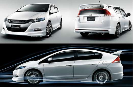 Honda Insight #8186908