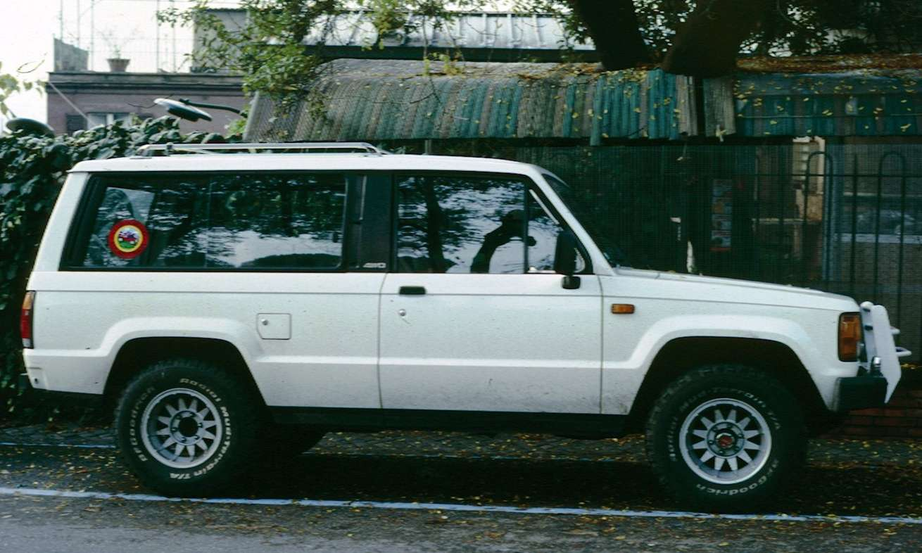 Isuzu Trooper #8492441