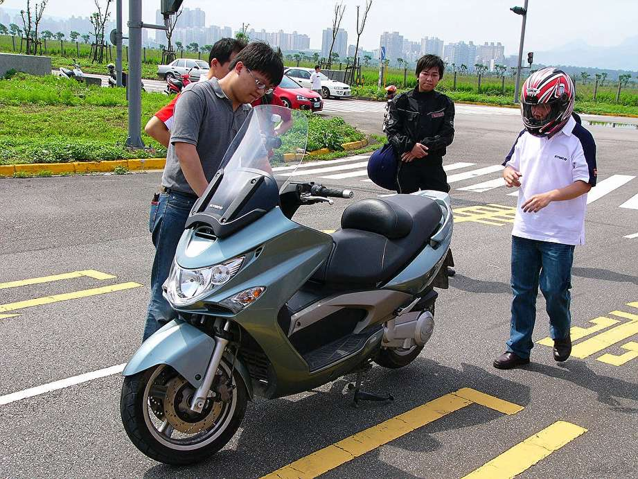 Kymco Xciting #9220612