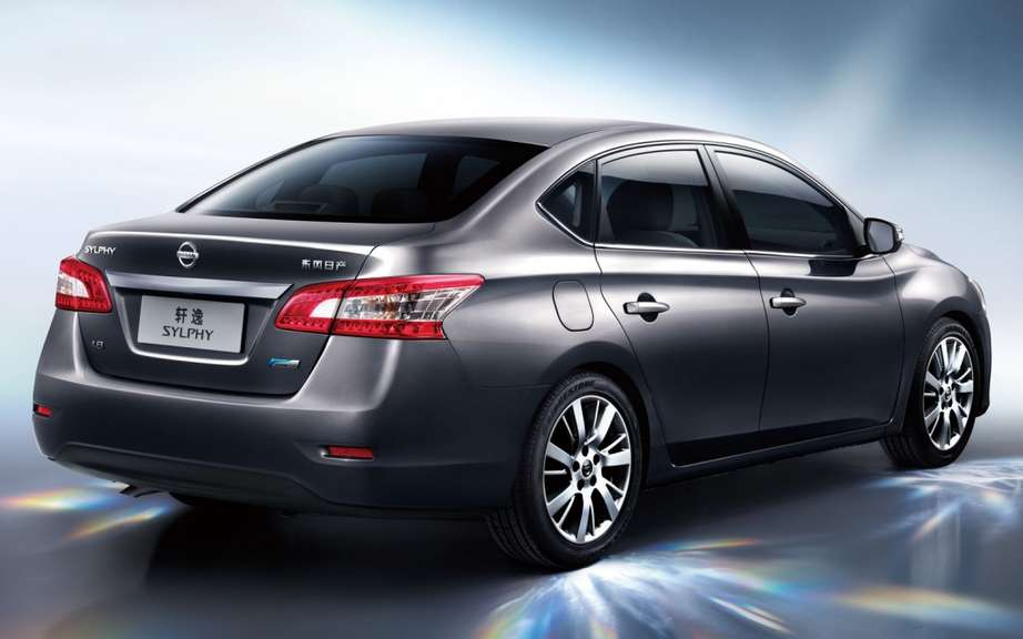 Nissan Sylphy #7452296