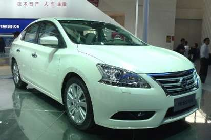 Nissan Sylphy #8380531