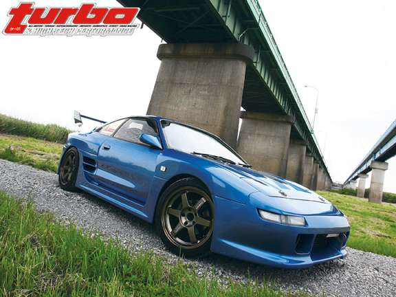 Toyota MR2 Turbo #7887053