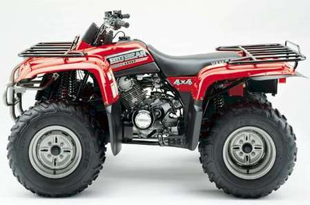 Yamaha Big Bear #7617714