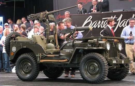 Willys Jeep #8644600