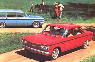 Chevrolet Corvair #8666353