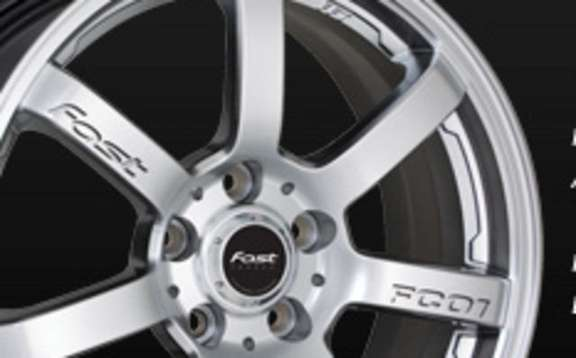 Fastco two new wheels picture #2