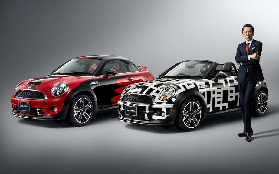 Mini Cooper S dessinees by artist Tomoyasu Hotei