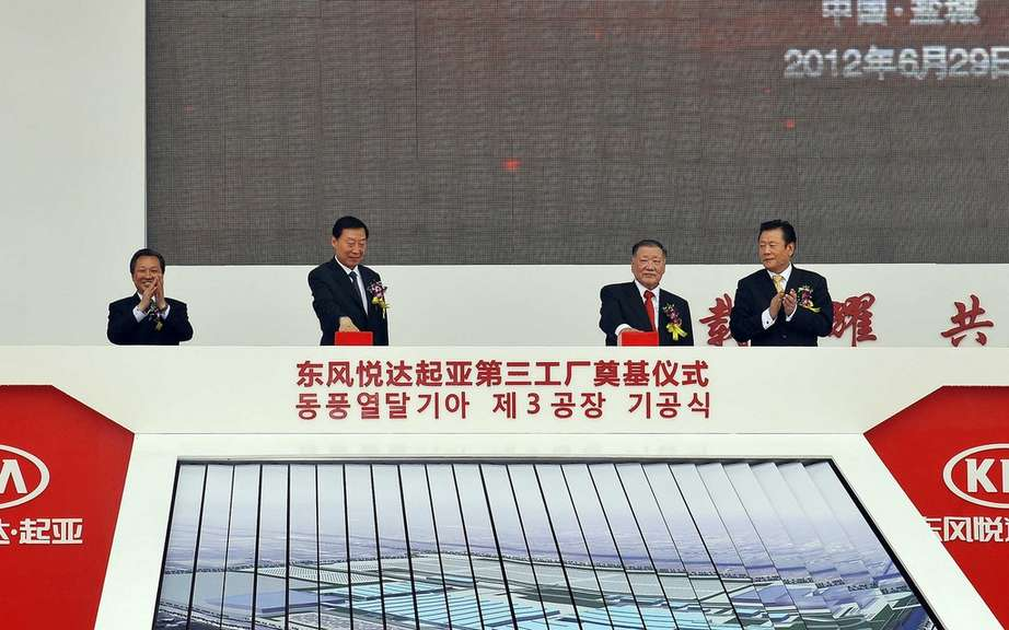 Kia began building a third factory in China picture #2