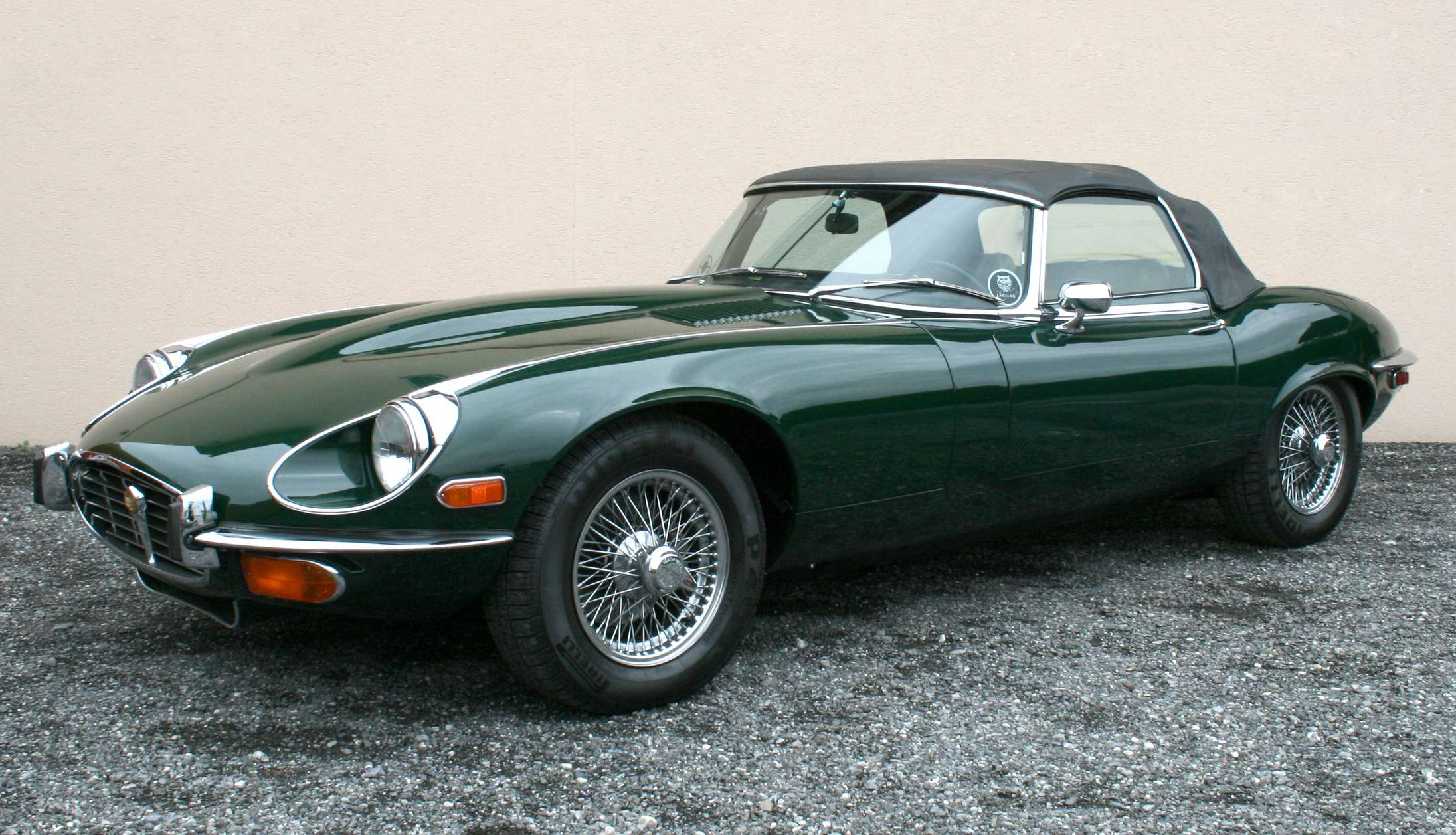 Jaguar E-type #7938762