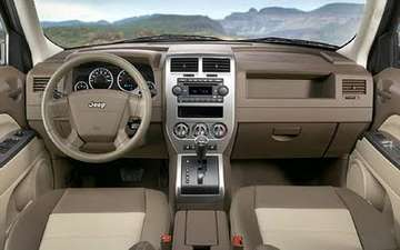 Jeep Patriot #8071112