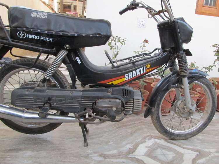 Hero Puch #7700349