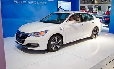 Honda Accord Hybrid #8668908